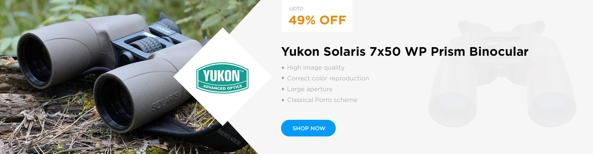 Yukon Solaris 7x50 WP Prism Binocular